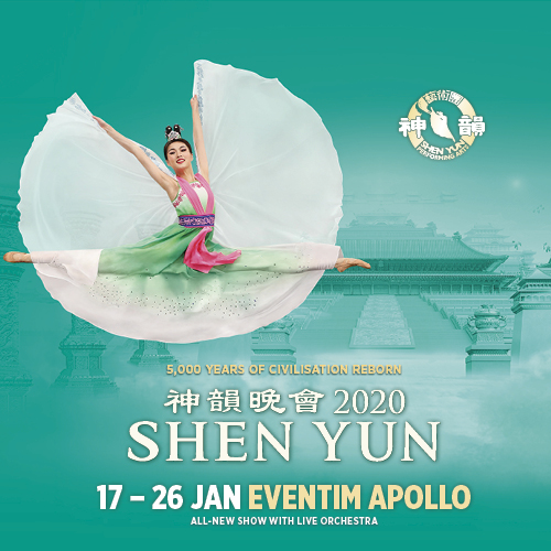 Shen Yun Show Cover